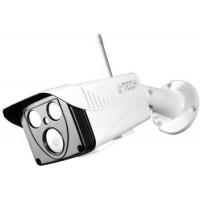 Camera IP Wifi- Chưa Adaptor Và Chân Đế J-Tech HD5700WL (Led sáng/ Wifi, 2.0MP H.265X )-Full color
