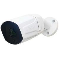 Camera IP Thân J-Tech SHD5728CS (3MP / Human Detect / Loa)