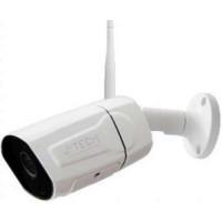 Camera IP WIFI HD5728W3