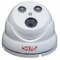 Camera IP Cầu J-Tech SHD3300B