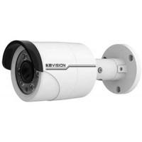 Camera IP 2.1MP dạng trụ hồng ngoại 50m Kbvision model KA-BMB721M4TIRK