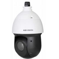 Camera PTZ mini thiết kế nhỏ gọn phù hợp những yêu cầu quan sát Kbvision model KH-N2007eP