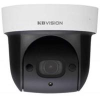 Bàn điều khiểm Camera IP Speedome Kbvision model KH-PN2007IR