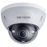 Camera IP 4MP dạng dome hồng ngoại 50m Kbvision model KHA-4040DM