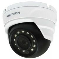 Camera full HD 1080P hình trụ hồng ngoại 80m Kbvision model KHA-4S2020