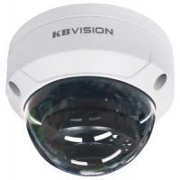 Camera full HD 1080P hình trụ hồng ngoại 60m Kbvision model KHA-4S4020