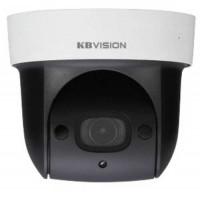 Bàn điều khiểm Camera IP Speedome Kbvision model KHA-7020DPIR