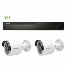 Bộ kit đầu ghi và camera IP KBVision KIT 2 Gồm: KX-K2001N2 - 2cái + KX-K8104PN2 - 1cái