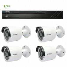 Bộ kit đầu ghi và camera IP KBVision KIT 4 Gồm: KX-K2001N2 - 4cái + KX-K8104PN2 - 1cái