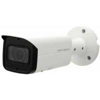 Camera IP 4MP dạng trụ hồng ngoại 80m Kbvision KR-DN40LB