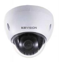 Camera chụp hình khuôn mặt chuyên dụng KBVision KR-DNAi20LD-EB