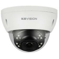 Camera IP 2MP dạng trụ hồng ngoại 60m Kbvision model KR-N20iLD