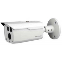 Camera HD Camera CVI PIR Tích Hợp Báo Động Cảm Biến Hồng Ngoại 3.0 - 5.0Mp hiệu KBVision KX2003C.PIR