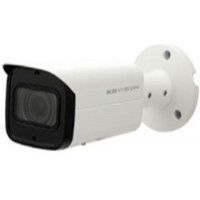 Camera 4.0 Megapixel KBVision model KX-2K15MC