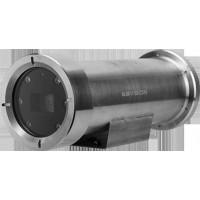 Camera Chống Cháy Nổ KBVision KX-A2307N