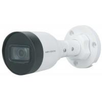 Camera IP thân 4.0MP Kbvision KX-A4111N3-A