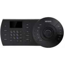 Bàn điều khiểm Camera Speedome Kbvision KX-C100NK