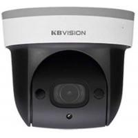 Camera Speeddome Ip 2.0Mp Kbvision KX-C2007IRPN2