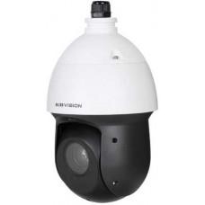 Camera IP 2 megapixel KBVision KX-CAi2008ePN
