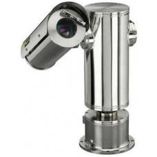 Camera Chống Cháy Nổ KBVision KX-FA2307PN