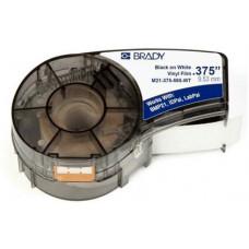 Nhãn Brady M21-500-595-WT