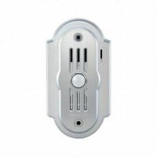 Nút nhấn chuông dùng cho bộ VL-SW251VN
