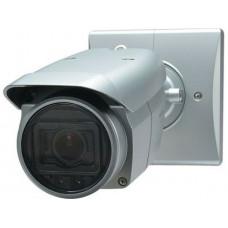 Camera quan sát PANASONIC WV-S1511LN