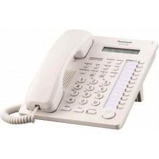 Bàn KEY điều khiển, giám sát và lập trình cho tổng đài Panasonic KX-AT7730