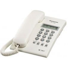 Điện thoại hữu tuyến Panasonic KX-T7703