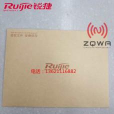 Bản quyền phần mềm Ruijie RG-LIC-WS-128