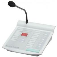 Micro chọn vùng giao diện mạng TOA model N-8610RM