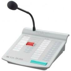 Micro thông báo chọn vùng TOA model RM-200X
