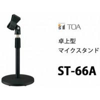 Chân micro để bàn dạng kẹp TOA model ST-66A