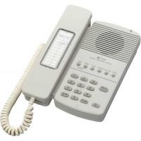 Trạm gọi chính Toa N-8510MS