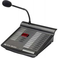 Micro chọn vùng từ xa Toa RM-300X