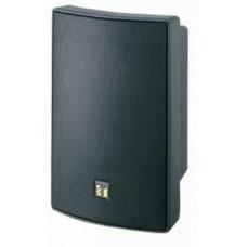 Loa IP treo tường , 1 cổng mạng , công suất 15Wait GrandStream DSP6604