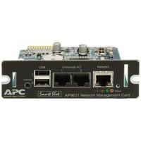 Phụ kiện bộ lưu điện APC AP9631