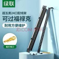 Ugreen 70422 24 công cat5e Patch panel RJ45 LAN Ethernet màu đen NW126 10070422.