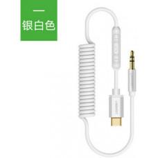 Cáp âm thanh USB Type C ra 3.5mm Coiled Stereo model AV143 bạc bạc 1M Ugreen 30633