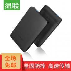 Hộp ổ cứng 2.5'' SATA model CM135 đen Ugreen 50208