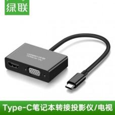 Bộ chuyển đổi Type C ra HDMI+VGA model CM178 đen Ugreen 50509