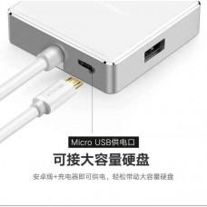 HUB vỏ nhôm USB 2.0 4 Port model US170 trắng 1M Ugreen 20804
