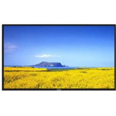 Màn hình chuyên dụng 31.55 inch Unview UNV MW3232-V