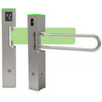 Cổng tự động Barrier Zkteco SBT1011S
